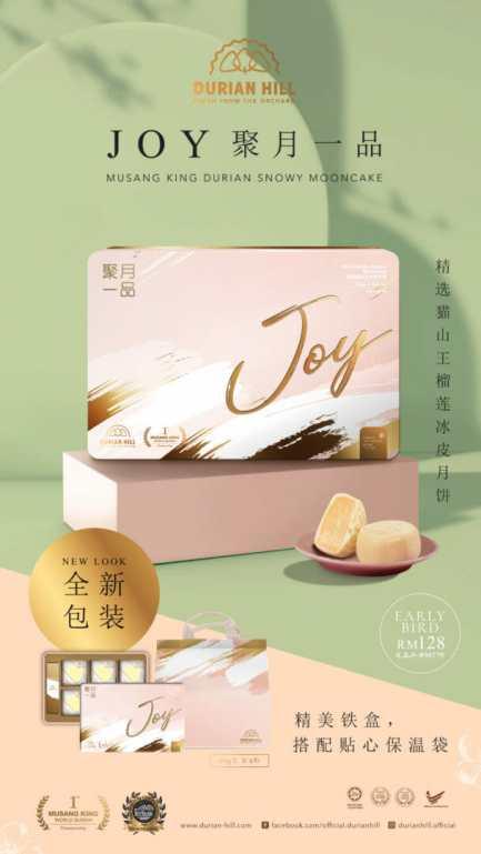 JOY Series MSK Mooncakes (6pcs)