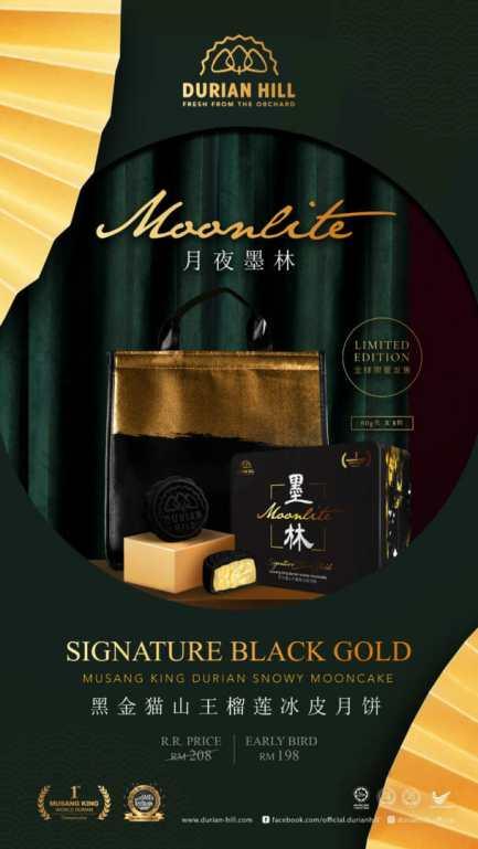 MOONLITE Series MSK Mooncakes (8pcs)