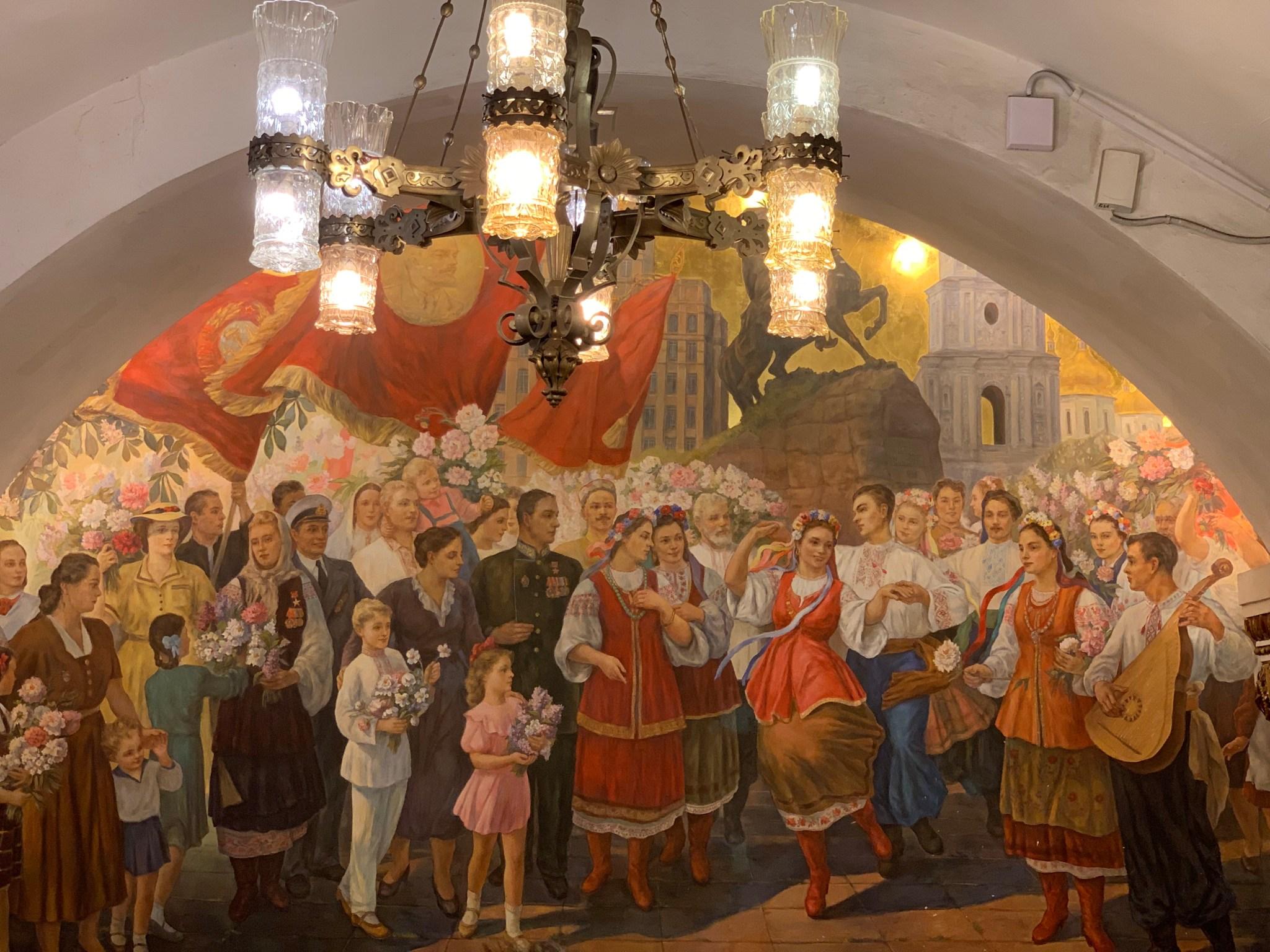 Moscow Metro Ukraine