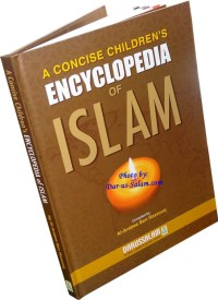 Image result for Concise Encyclopedia of Islam Children