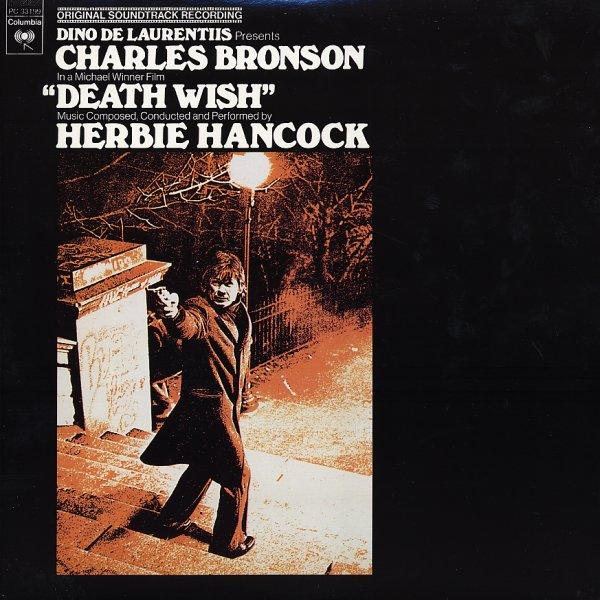 Herbie Hancock Death Wish Original Soundtrack LP Vinyl Record Album Dusty Groove Is