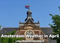 Amsterdam April weather forecast
