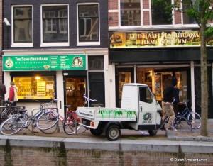 Hash, Marijuana and Hemp Museum in Amsterdam