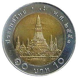 Thai 10 bath coin