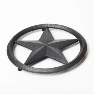 CAST IRON TRIVET STAR