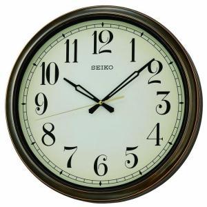 Weymouth Wall Clock