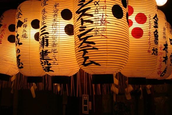 Naar Japan