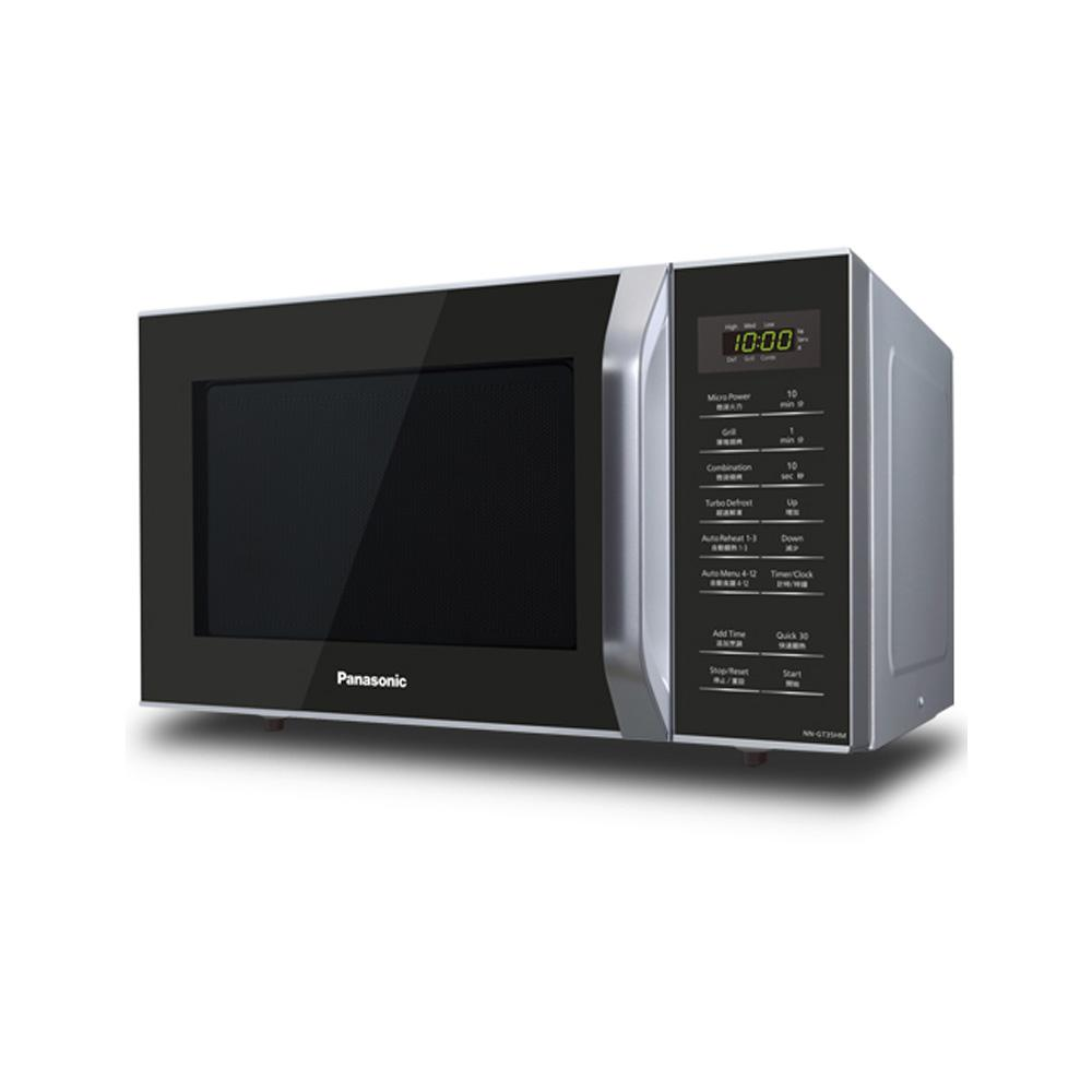 panasonic nn gt35 220 volt 23l microwave oven with grill