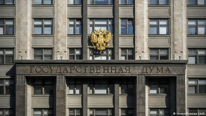 Moskau Duma Parlament Gebäude (Imago/Russian Look)