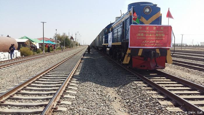 Afghanistan Hairatan Ankunft Cargo Zug aus China (DW/H. Safi)