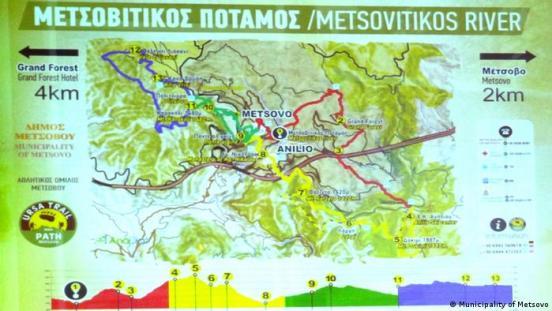 Griechenland Ursa Trail (Municipality of Metsovo)