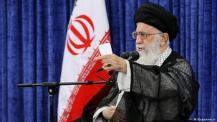 Ali Khamenei (Khamenei.ir)