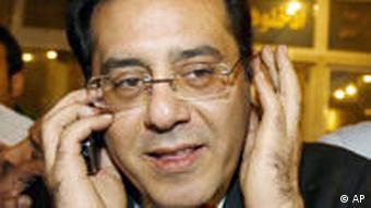 Ayman Nour (AP)