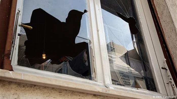 A smashed window