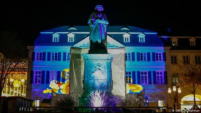 Germany Beethoven House in Bonn (DW / MM Rahman)