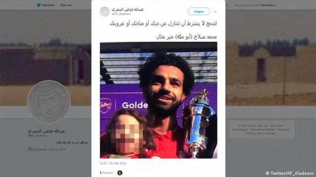 Screenshot - Twitter: Mohamed Salah (Twitter / AF_Aladeem)