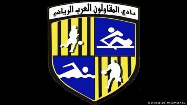 Logo - Nady El Mokawloon Elarab Elriadi (Wikipedia / El Mokawloon SC)
