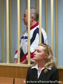 Сергій Скрипаль під час суду (2006 рік)
