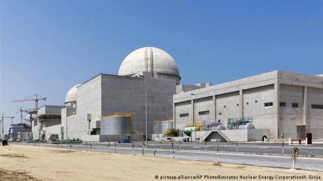 Vereinigte Arabische Emirate Barakh Kernkraftwerk (picture-alliance / AP Photo / Emirates Nuclear Energy Corporation / A. Girija)