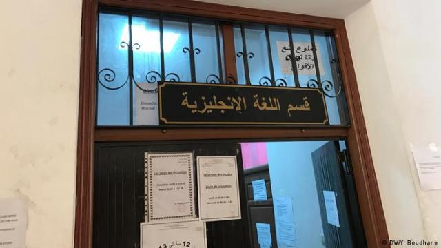 Algerien Englisch-Institut der Universität von Algier (- / Y. Boudhane)