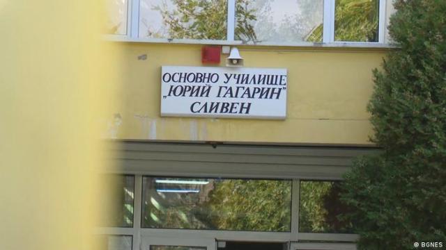 В понеделник (07.10.) дворът на ОУ Юрий Гагарин в Сливен се напълни с разтревожени родители