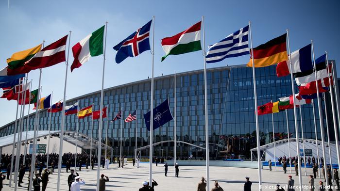Nato-Hauptquartier in Brüssel (picture-alliance/dpa/K. Nietfeld)