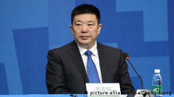 新冠病毒疫情之下落马的中国高官