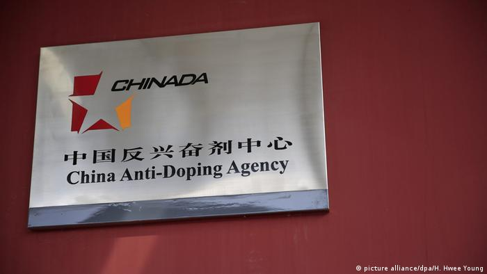 China Sport l logo of the Chinese anti-doping agency (CHINADA) in Beijing (picture alliance / dpa / H. Hwee Young)