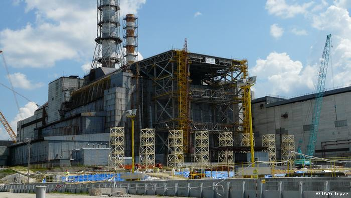 The Chernobyl nuclear reactor
