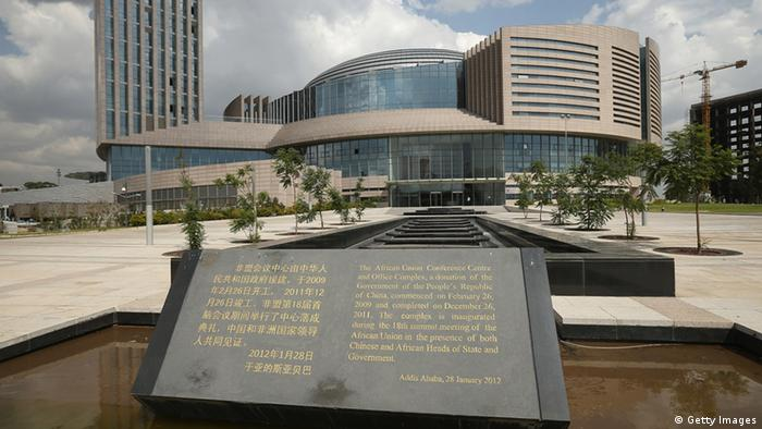 ADDIS ABABA, ETHIOPIA - MARCH 18: A plaque stands outside the headquarters complex of the African Union (AU), which was a gift by the government of China and completed in 2012, on March 18, 2013 in Addis Ababa, Ethiopia. Ethiopia, with an estimated 91 million inhabitants, is the second most populated country in Africa and the per capita income is $1,200. (Photo by Sean Gallup/Getty Images)