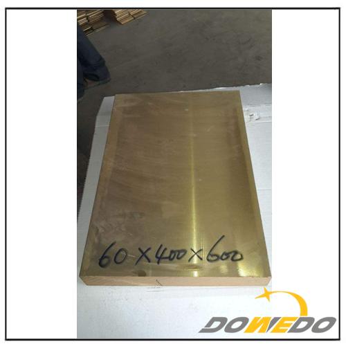 Brass Flat Rectangular Bar