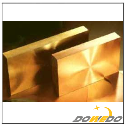 Rectangular Brass Bar