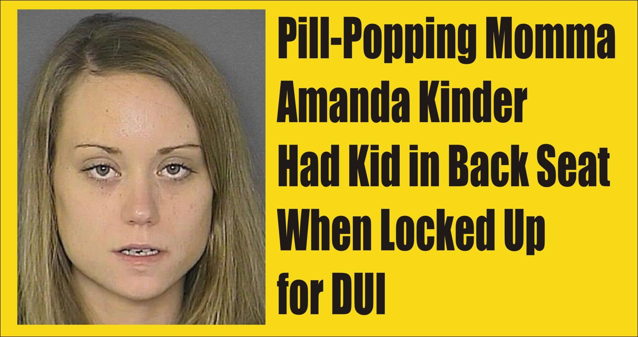 Amanda Pill maryland: state police nab dui pill-popping momma amanda