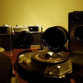 A lista de câmeras (35 un)