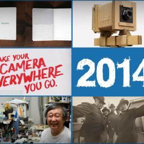 As 10 coisas que mais curti descobrir em 2014