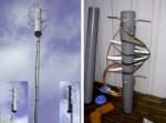 137MHz Quadrifilar Antenna