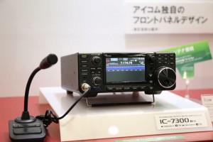 IC-7300 by ICOM