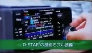IC-705D-STAR