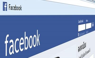 Facebook – More Like Face Mask?
