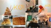 Sukoi Desserts Brings Japanese Taiyaki To Toronto