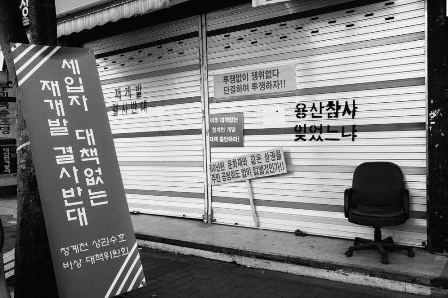 Protest, Euljiro, Seoul, Korea