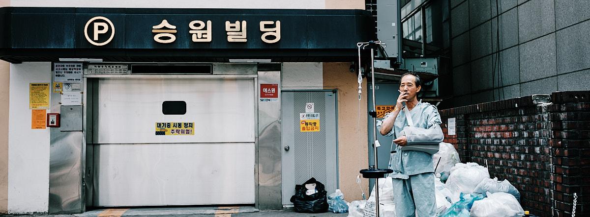 Smoking at the hospital, Seoul, South Korea