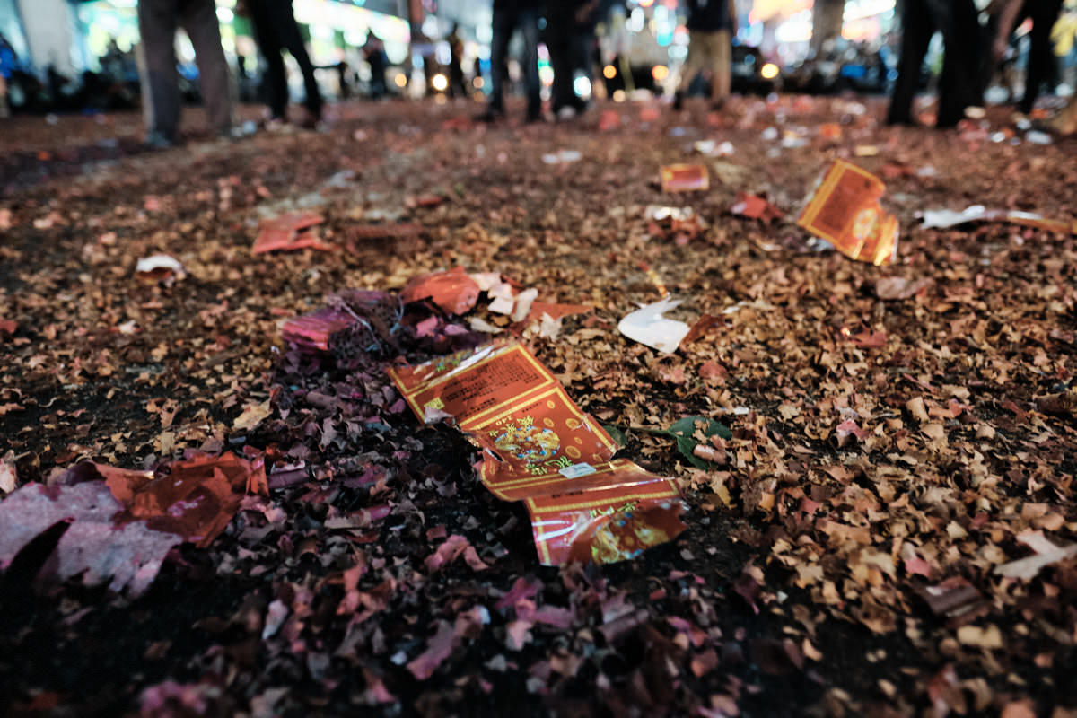 Remains of Firecrackers - Bombing Master Handan