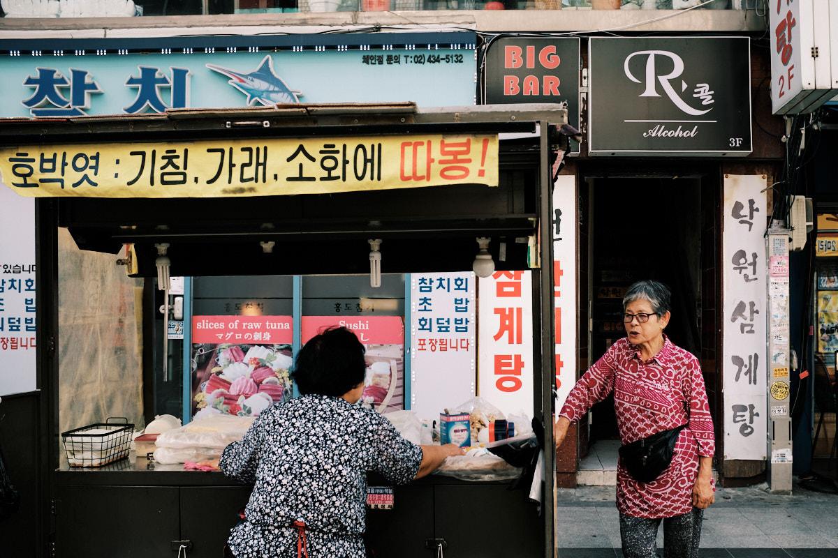 Seoul Street Photography - Street Stalls