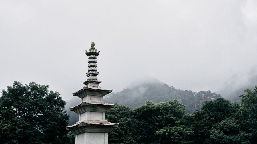 Gayasan National Park Pagoda