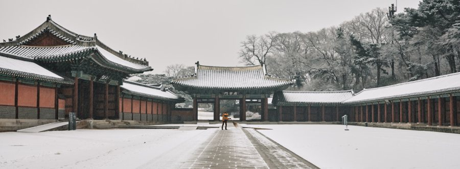 Changdeokgung in Snow