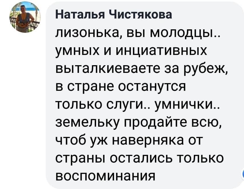 """""""Ви нас кинули"""": прихильники Зеленського скаржаться, що нова влада вбиває їх бізнес. ФОТО"""