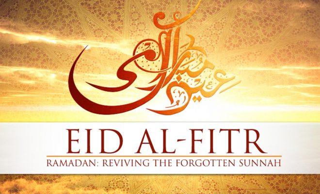 Download Algeria Eid Al-Fitr 2018 - aid-el-fitre-1-660x400  HD_294610 .jpg?fit\u003d660%2C400\u0026ssl\u003d1