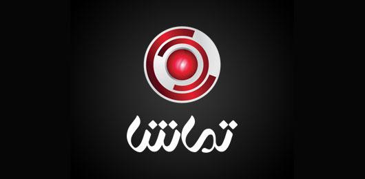 TAMASHA TV