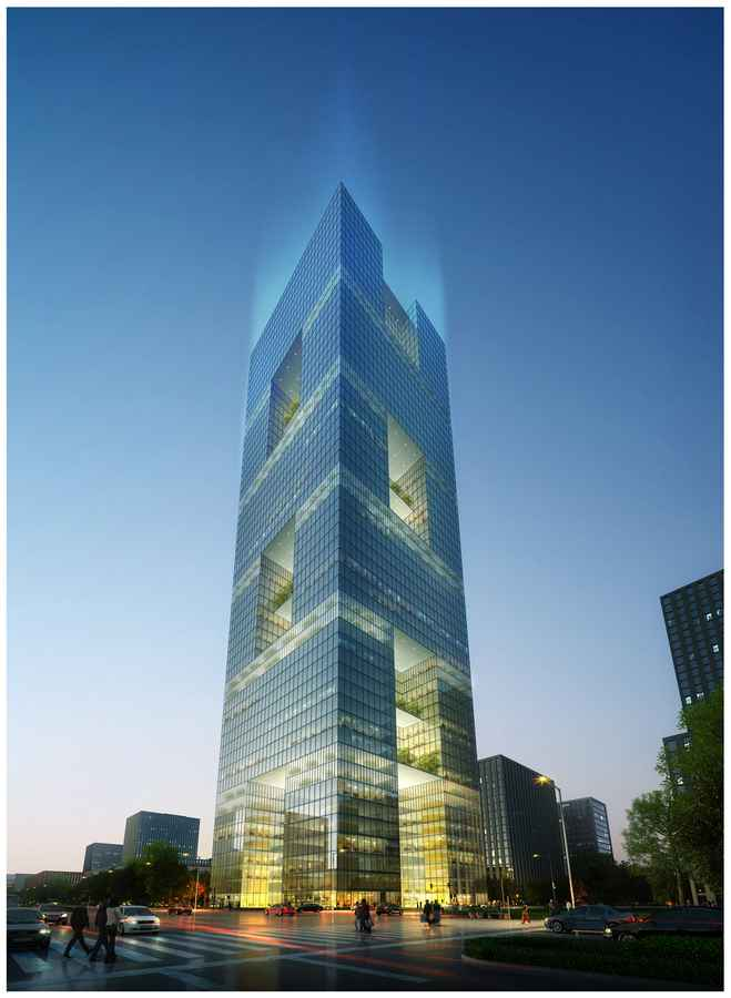 China Investment Corporation Beijing Tangshan Province